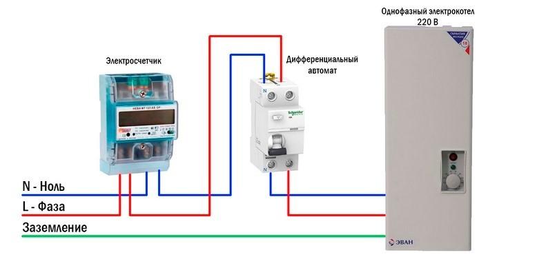 Схема однофазного подключения электрокотла