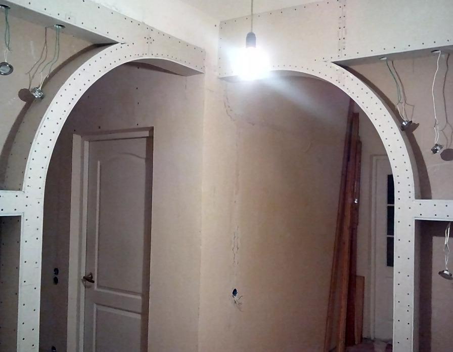 Две арки рядом