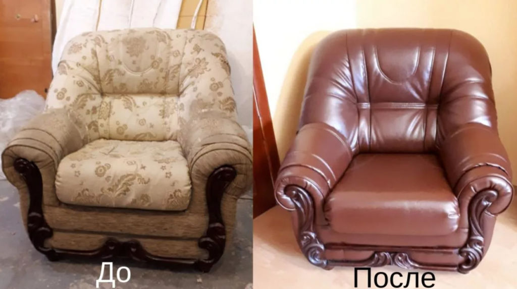 Как переоборудовать кресло