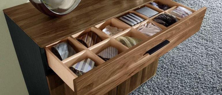 Организация пространства для хранения вещей